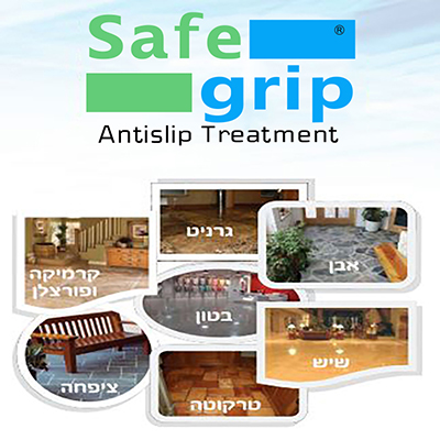 Safe Grip anti slip treatment