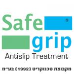 anti slip safe grip