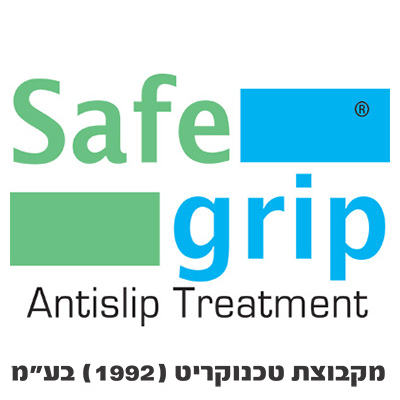 anti slip safe grip
