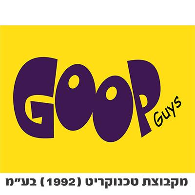 goop guys