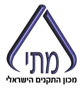 תקן ישראלי 2279 למניעת החלקה